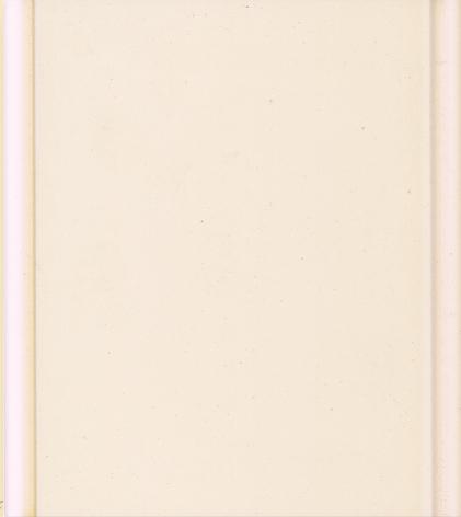 FP-7624---Pearl