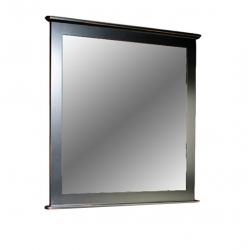 "Wilkensburg 36"" Mirror"